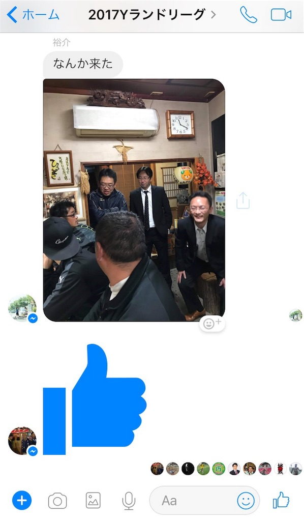 f:id:aoi-hanayama:20171114011609j:image