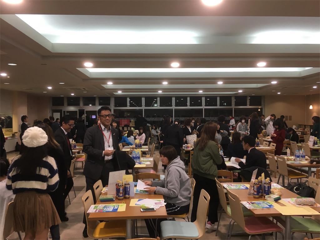 f:id:aoi-hanayama:20171116225229j:image