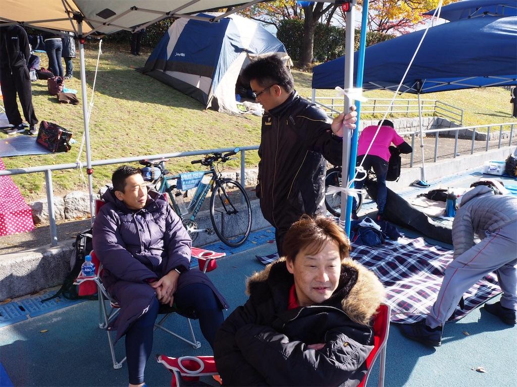 f:id:aoi-hanayama:20171120094435j:image
