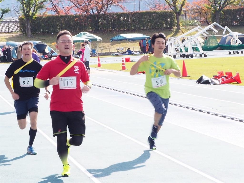 f:id:aoi-hanayama:20171120094721j:image