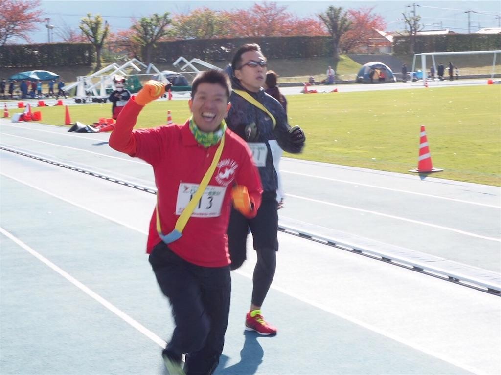 f:id:aoi-hanayama:20171120094831j:image