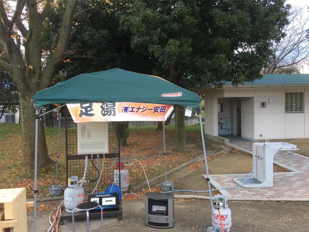 f:id:aoi-hanayama:20171120100453j:image