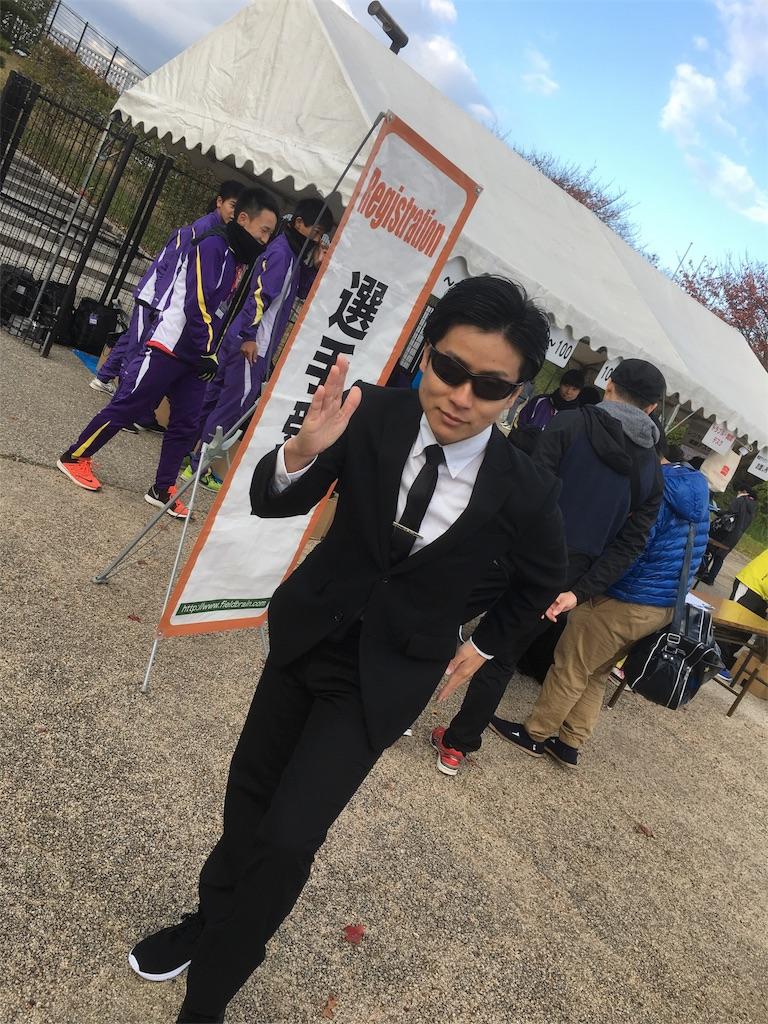 f:id:aoi-hanayama:20171120100605j:image