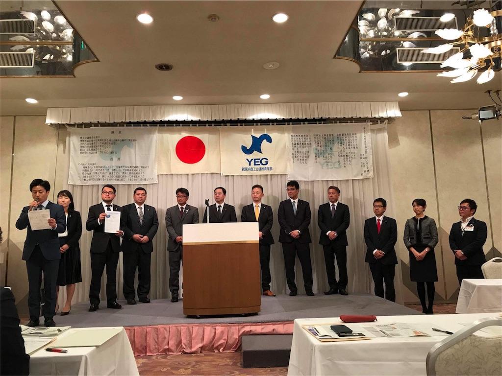 f:id:aoi-hanayama:20171121085417j:image
