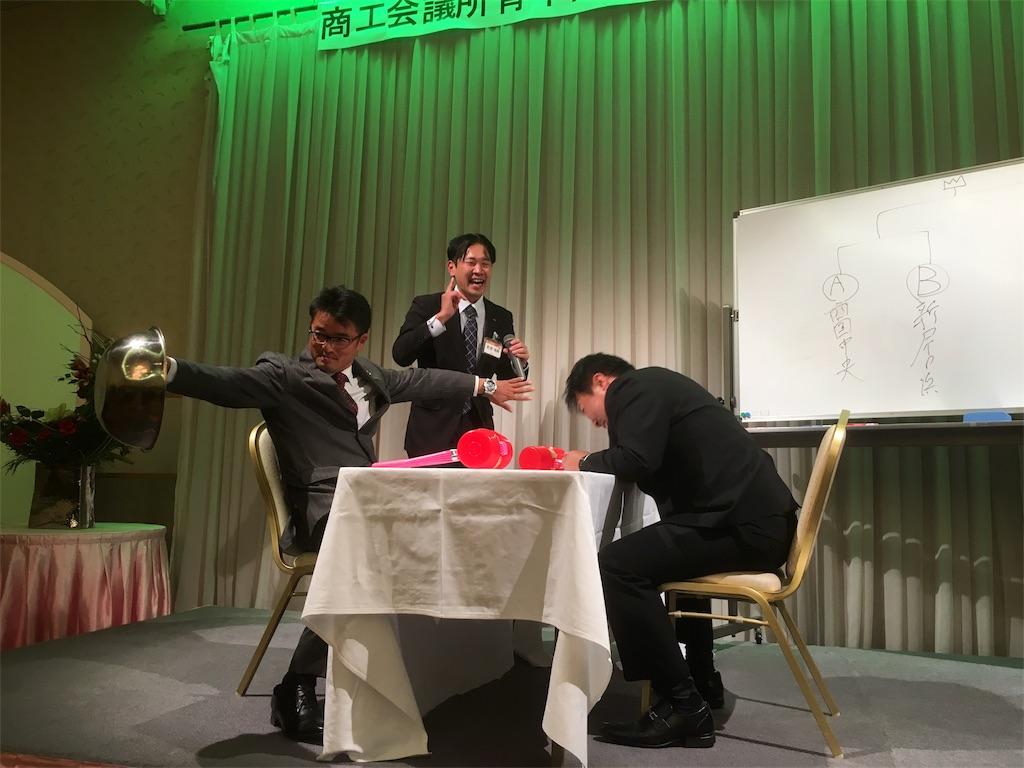f:id:aoi-hanayama:20171121090228j:image
