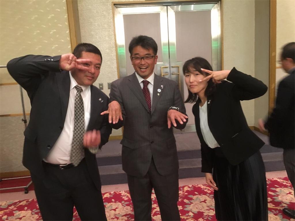 f:id:aoi-hanayama:20171121090400j:image