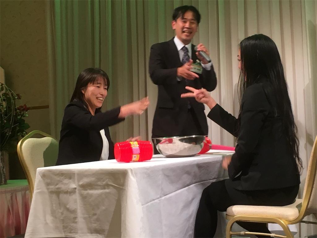 f:id:aoi-hanayama:20171121090656j:image