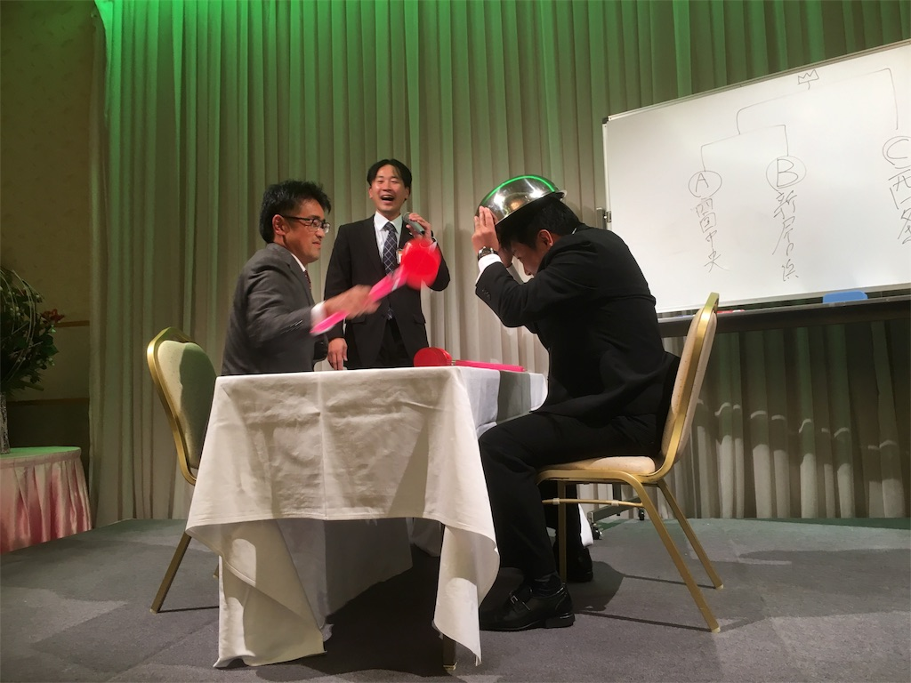 f:id:aoi-hanayama:20171121090908j:image