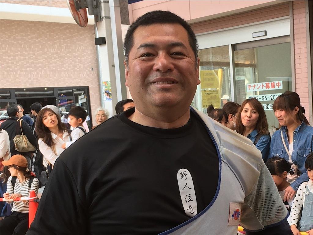f:id:aoi-hanayama:20171123082024j:image