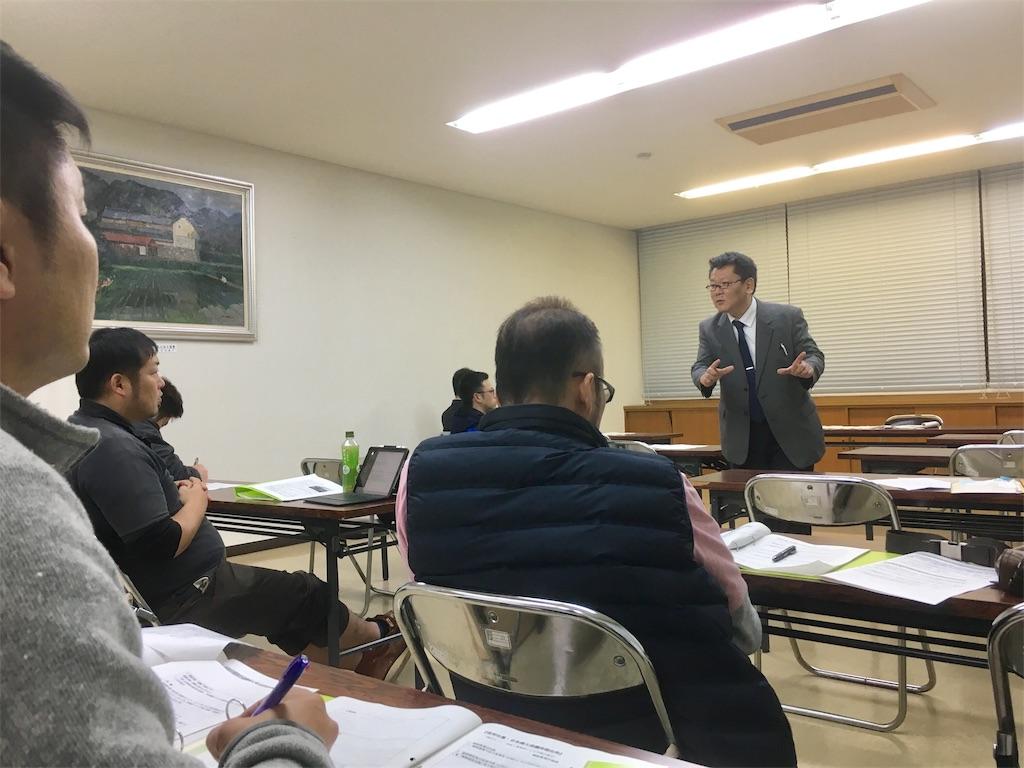 f:id:aoi-hanayama:20171123222940j:image