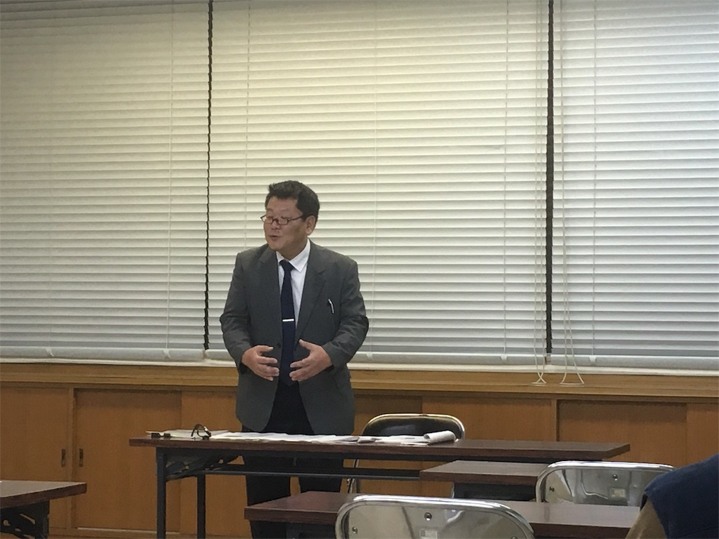 f:id:aoi-hanayama:20171124103337j:image