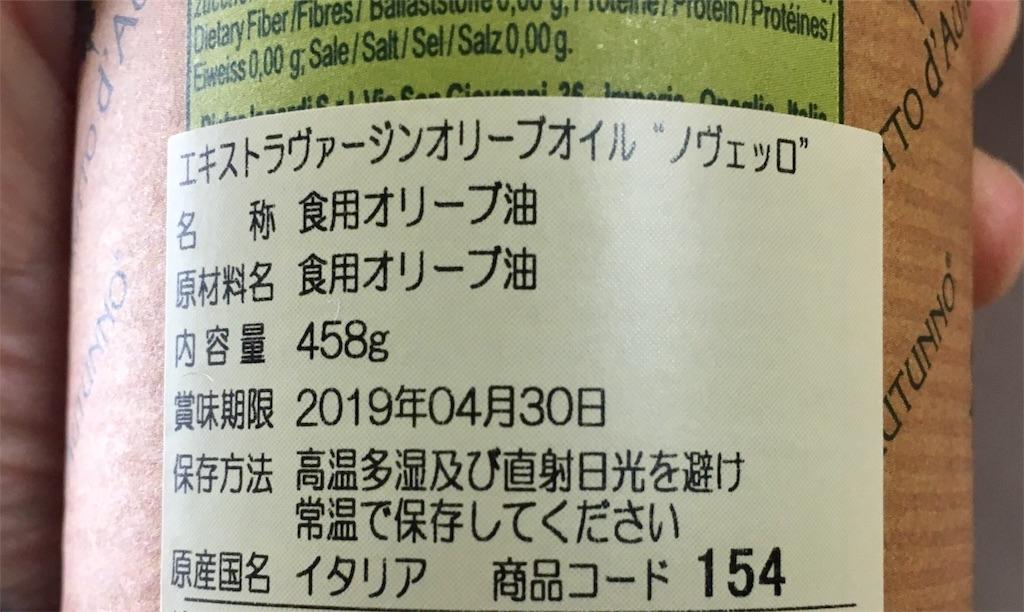 f:id:aoi-hanayama:20171125095257j:image