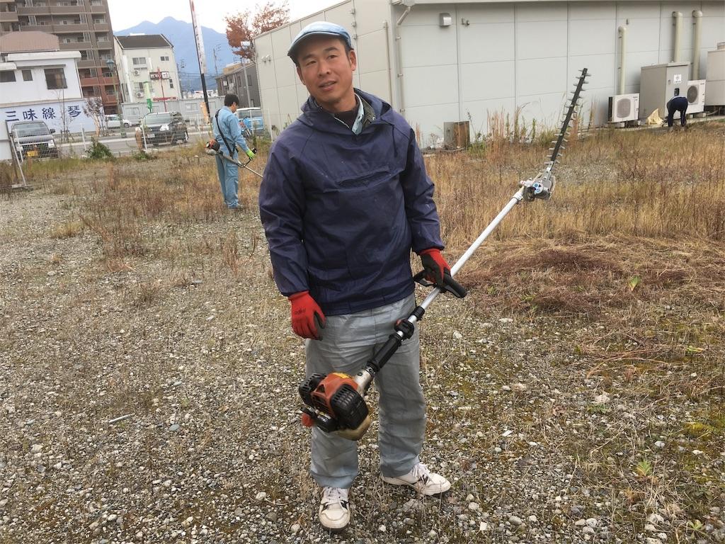 f:id:aoi-hanayama:20171126104620j:image