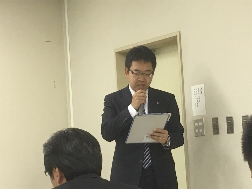 f:id:aoi-hanayama:20171128092942j:image