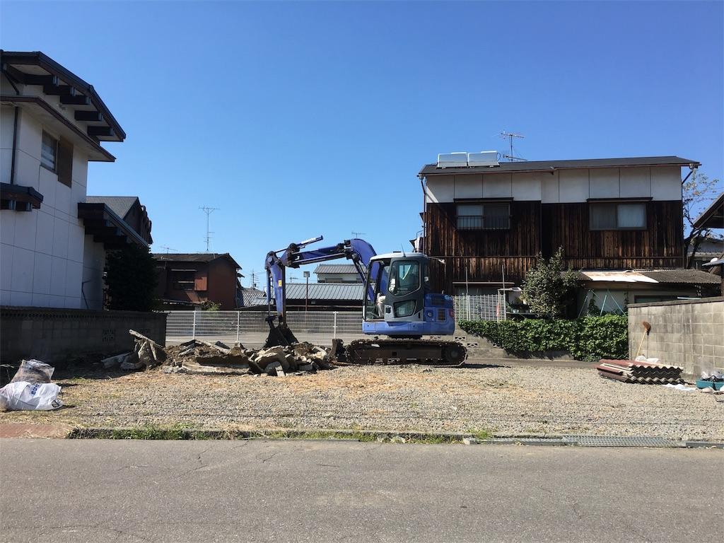 f:id:aoi-hanayama:20171128214034j:image