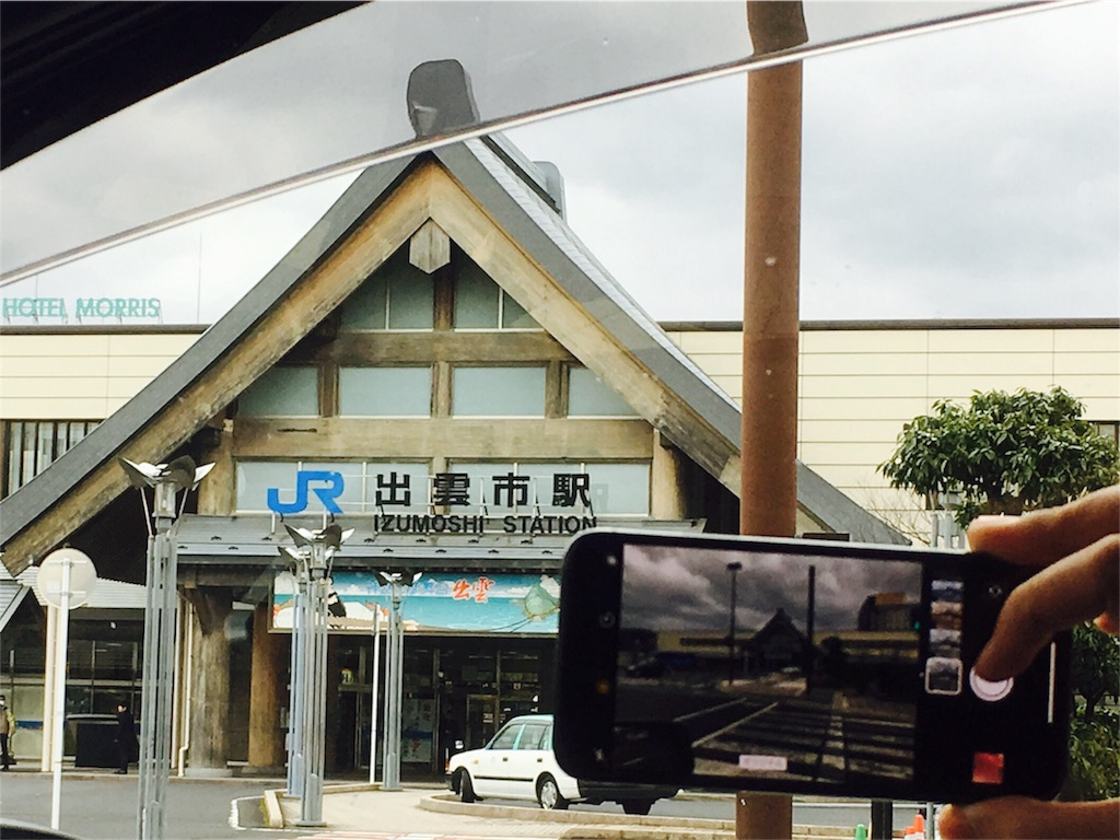 f:id:aoi-hanayama:20171201114831j:image