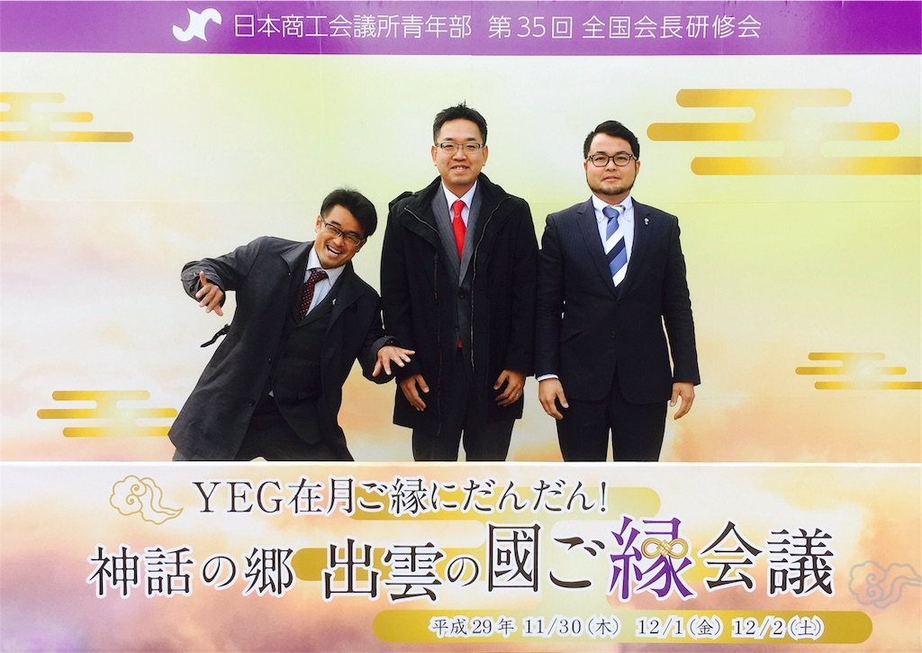 f:id:aoi-hanayama:20171202071903j:image