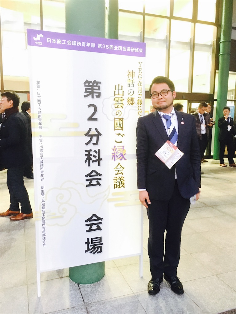 f:id:aoi-hanayama:20171202072329j:image