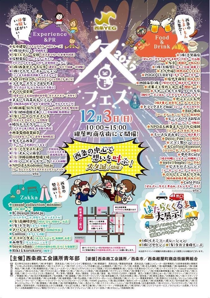 f:id:aoi-hanayama:20171202090808j:image