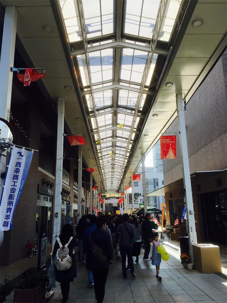 f:id:aoi-hanayama:20171203113620j:image