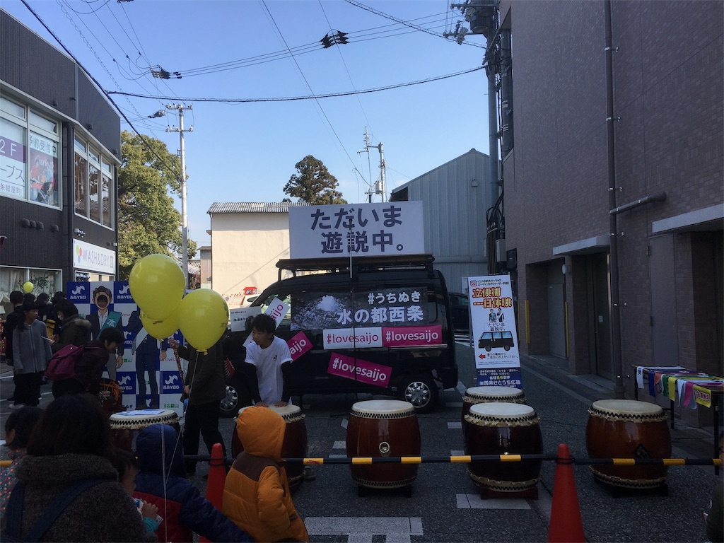 f:id:aoi-hanayama:20171203115827j:image