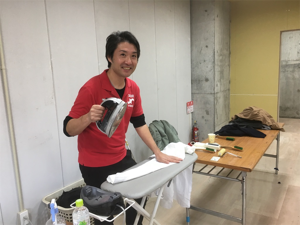 f:id:aoi-hanayama:20171203115844j:image