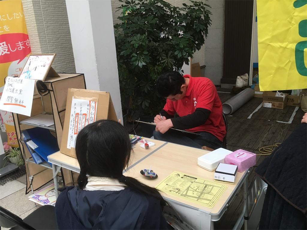 f:id:aoi-hanayama:20171204121107j:image