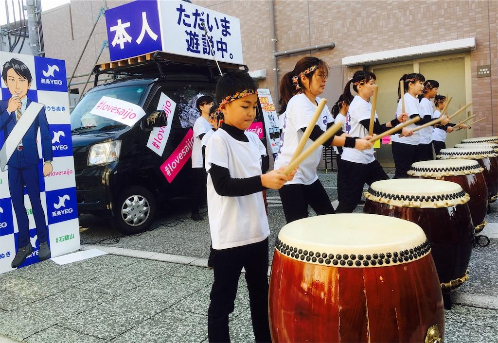 f:id:aoi-hanayama:20171204121501j:image