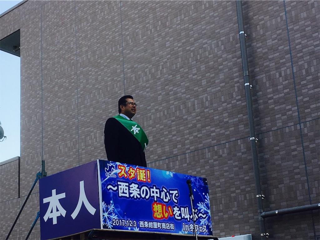 f:id:aoi-hanayama:20171204121522j:image