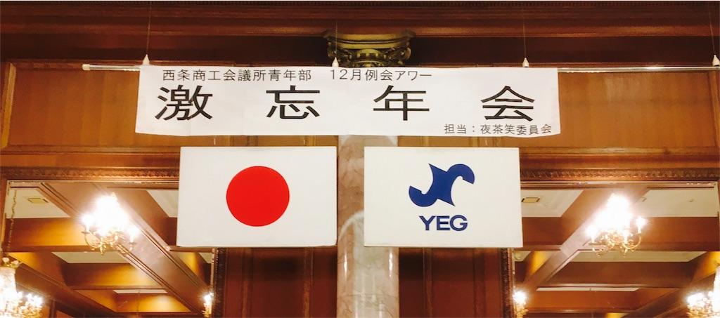 f:id:aoi-hanayama:20171208075401j:image