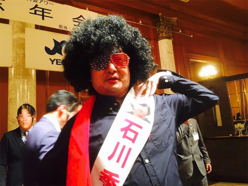 f:id:aoi-hanayama:20171208075521j:image