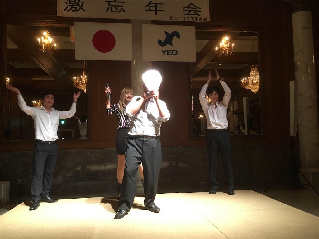 f:id:aoi-hanayama:20171208083751j:image