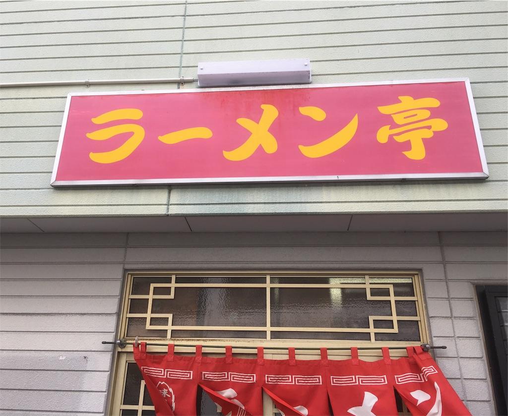 f:id:aoi-hanayama:20171211114457j:image