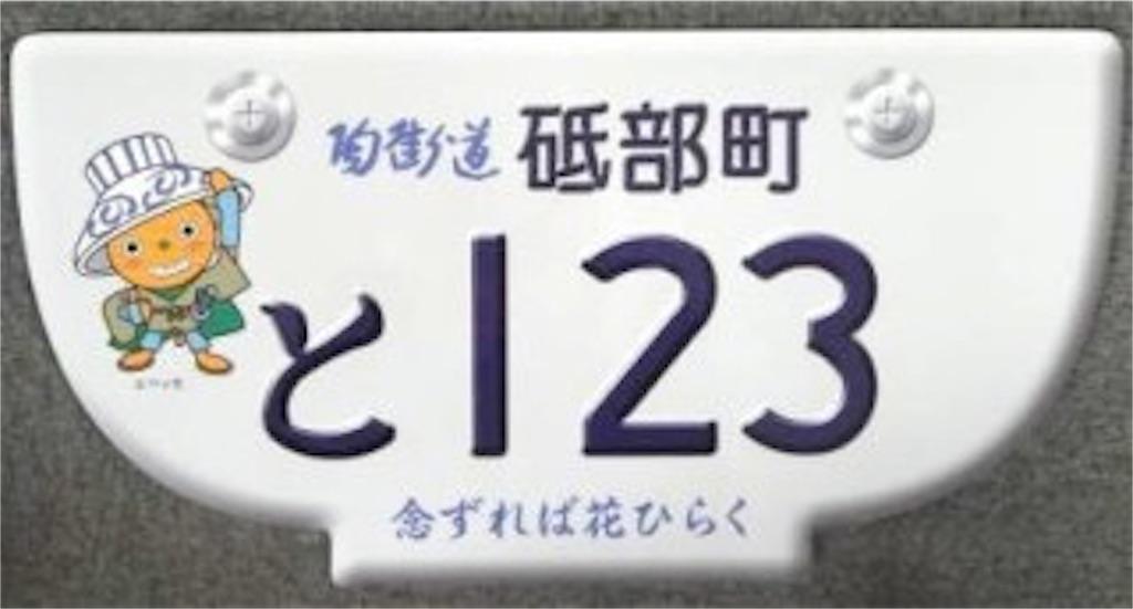 f:id:aoi-hanayama:20171212111412j:image