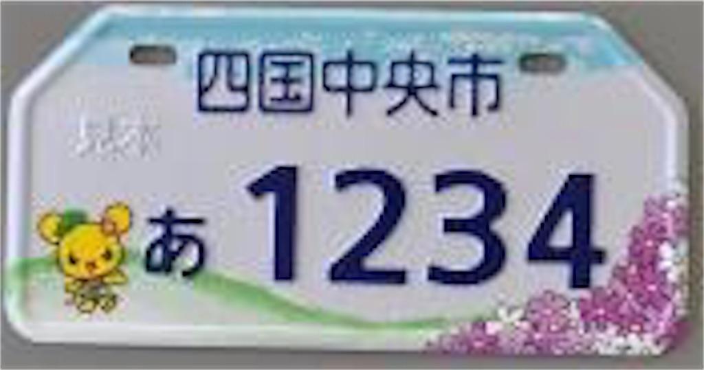 f:id:aoi-hanayama:20171212111440j:image