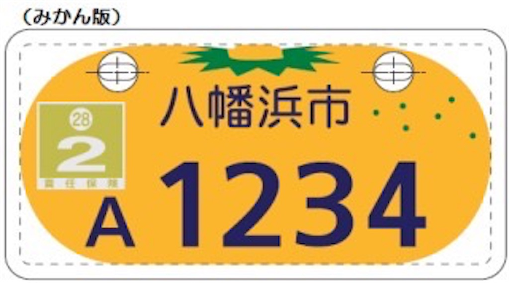f:id:aoi-hanayama:20171212111521j:image