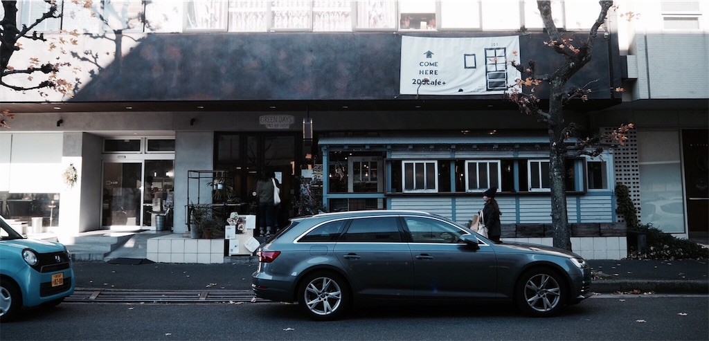 f:id:aoi-hanayama:20171217183711j:image