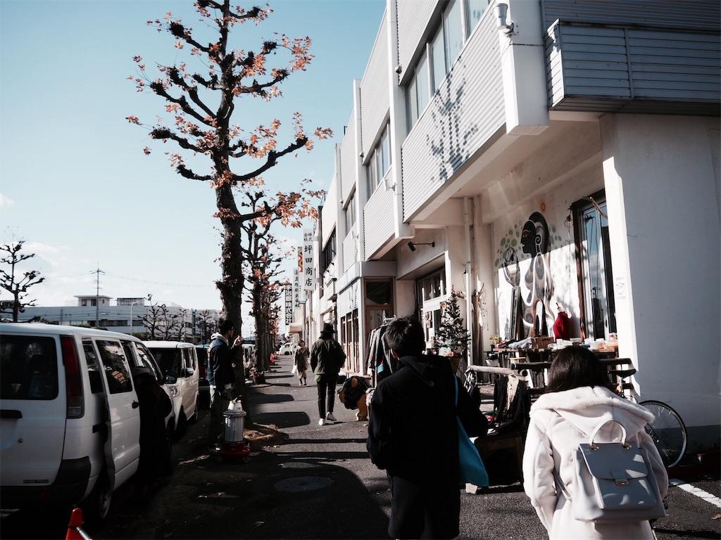 f:id:aoi-hanayama:20171217183726j:image