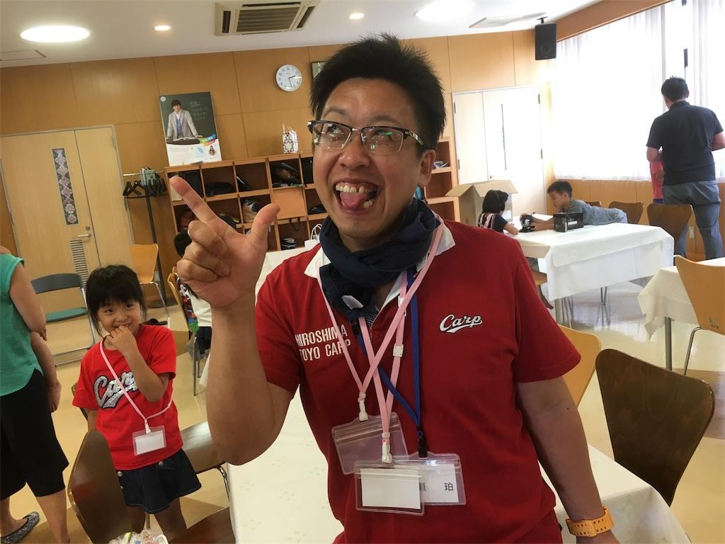 f:id:aoi-hanayama:20171219101655j:image