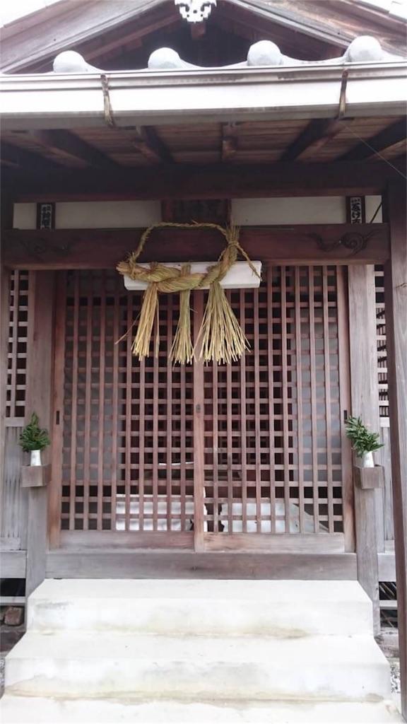f:id:aoi-hanayama:20171224131438j:image