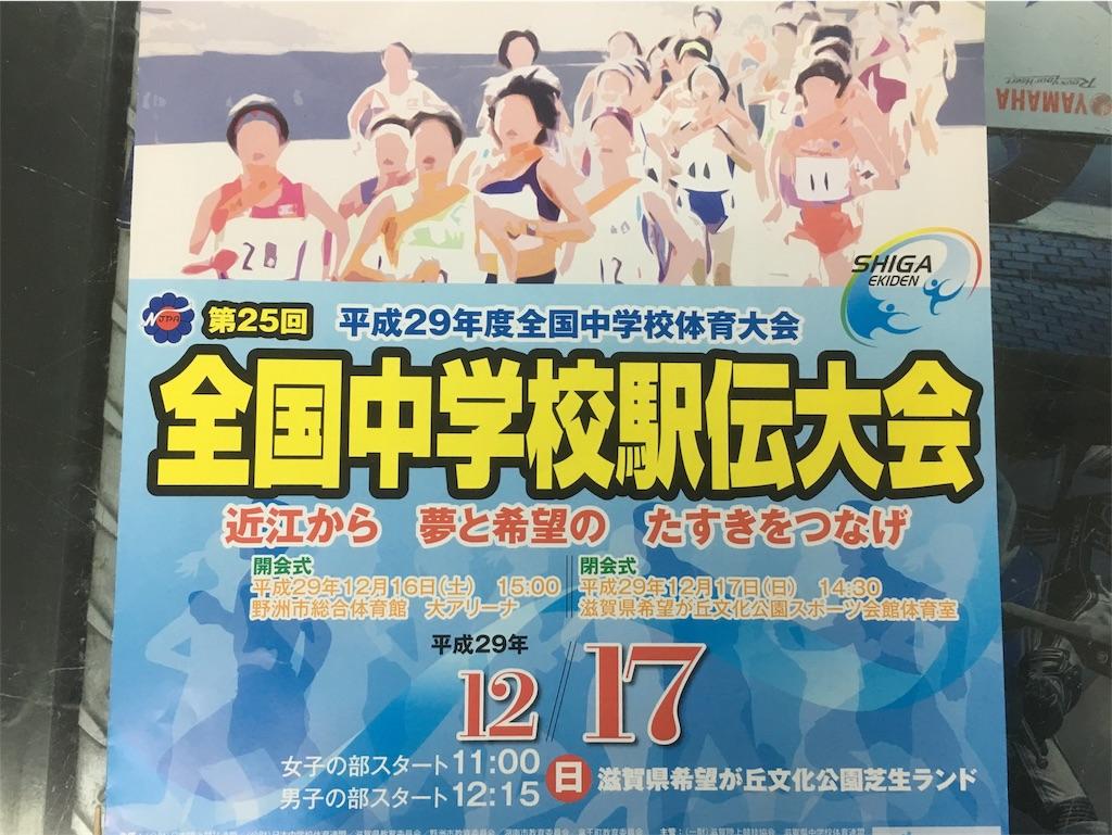 f:id:aoi-hanayama:20171226082603j:image