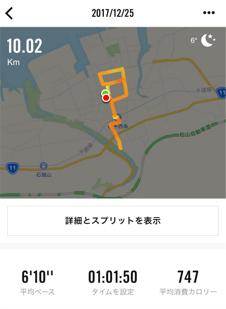 f:id:aoi-hanayama:20171226082628j:image