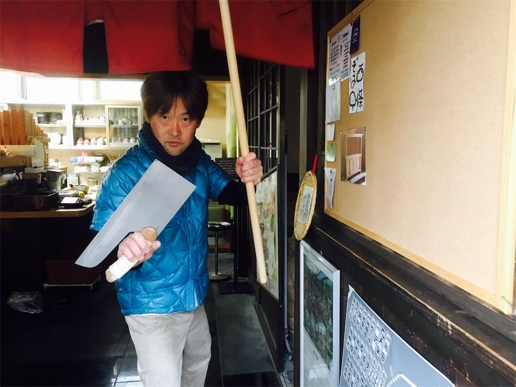 f:id:aoi-hanayama:20171231134045j:image