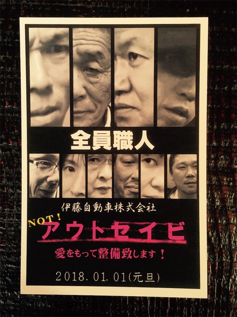 f:id:aoi-hanayama:20180102143258j:image