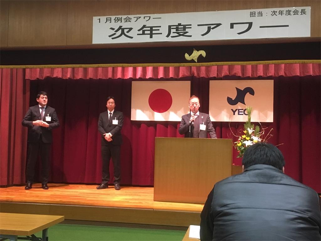 f:id:aoi-hanayama:20180110110506j:image