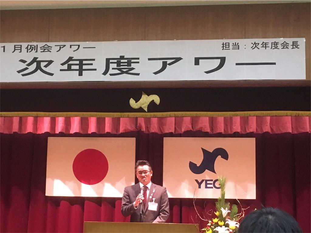 f:id:aoi-hanayama:20180110111608j:image
