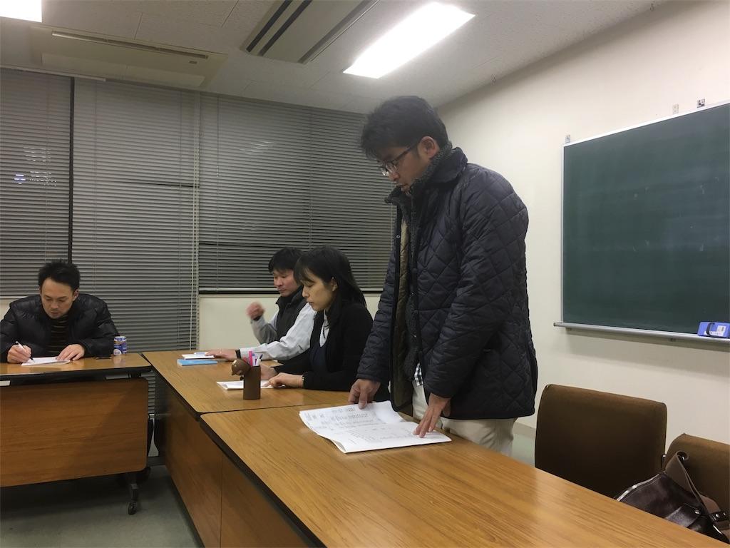 f:id:aoi-hanayama:20180113092857j:image