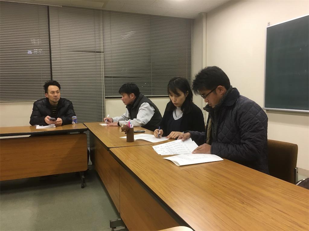 f:id:aoi-hanayama:20180113093323j:image