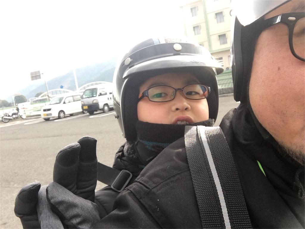 f:id:aoi-hanayama:20180114135746j:image