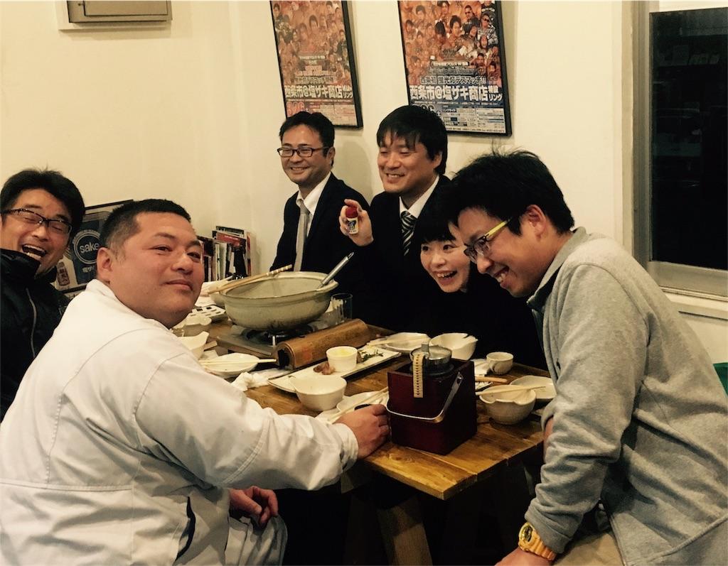 f:id:aoi-hanayama:20180116000741j:image